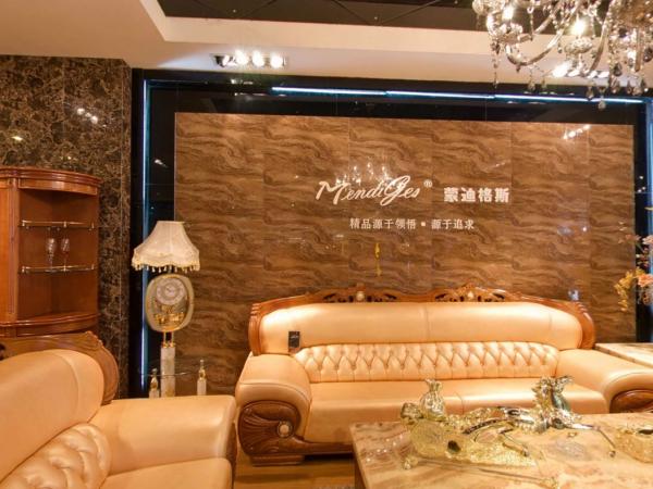 蒙迪格斯家具香江展厅